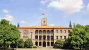 【云游高校】苏州大学:钟楼和樱花