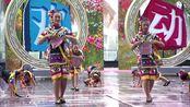 """""""欢动北京""""第八届国际青少年文化艺术交流周《拉祜小丫咪》云南省普洱市李亚舞蹈工作室"""