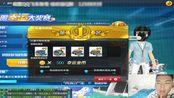 QQ飞车:严斌跨服幸运大奖赛冠军王座第一名!