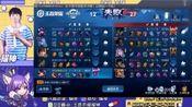耀神第一李白-Dae直播录像2019-10-31 18时14分--19时40分 全英雄秀!巅峰赛前20冲第一!