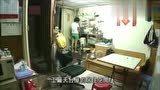 香港人的凄凉生活:穷到没钱租房,一家人住在阳台上,不敢搬屋