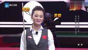 来吧冠军:刘莎莎打台球完美错过,惊呆潘晓婷,网友:太难了