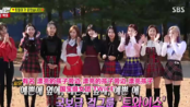 Running man 20181202 泡菜的搭档 嘉宾:娜琏、Momo、Mina、多贤、彩瑛、Sana、志效、定延、子瑜 (TWICE)