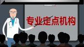 上海办理健康证