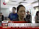 上海:二手房交易 个人所得税征收方法未变更 [东方新闻]