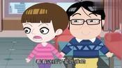 家有儿女:张老板和王博士PK做菜,张老板的阵仗,惊懵了刘梅全家