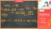 0320高一语文同步课全国版《作文进阶能力(2)》