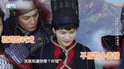 周深刘烨同台飙戏,阴险间谍形象活灵活现,网友:你有什么不会的