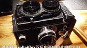 日常vlog Part 1·书店·火锅·书店·胶卷相机