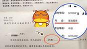 学3年护理学籍却是家政 南京高校涉虚假招生