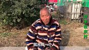 农村66岁大爷无儿无女,住1个月600块钱的养老院,多久吃一次肉?