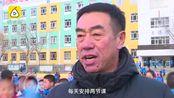 新疆阿勒泰将滑雪滑轮纳入中小学体育课:周一到周五操场上课