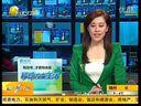 视频: 沈阳种子交易会将延期[第一时间]