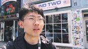 【滤客VLOG】洛杉矶流水账(一)洛杉矶潮流地标打卡