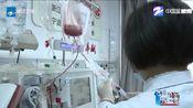 跨越千里 宁波实现首例自采涉外造血干细胞捐献 救助国外白血病患者