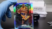 【Titans拆卡】2019-20 Prizm NBA Cello/Multi-pak 大白盒 第二盒 大赚之后果然大肿 好秀折射不见踪影 也就回个1/3盒吧