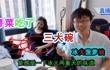 落星爱VLOG:香港人就是这样喝下午茶的?我读书少,你不要骗我