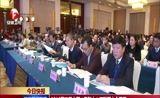 [安徽新闻联播]2016第三届中国(马鞍山)互联网大会召开