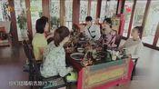 妻子的浪漫旅行3:谢娜提出个人旅行看法,魏大勋杨千嬅认同并表示丁子高旅...