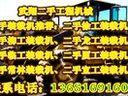 """转让新款:""""丽水哪里卖二手10铲车""""↖(ω)↗""""丽水哪里买二手10铲车""""—高配置"""