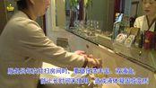 房务-管家-软件-操作规范-洗手盅及双液盒检查流程