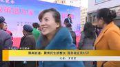 雁南街道:聚焦民生抓整改 服务就业获好评