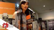 """华裔女作家遭15岁男孩性侵:39处受伤 对方律师却称被""""勾引"""""""
