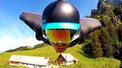 翼装飞行一项勇者的运动,一般人真不敢玩,看着特别爽