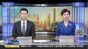 澎湃新闻 中国新闻网:支付宝年度账单出炉 网友诧异--我哪来这么多钱