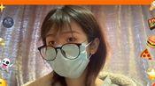 近视400快乐阿宅 在家撸了个日常眼镜妆 (苦笑)