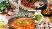 Volg NO.26|葱油面|香煎巴沙鱼|高粱藜麦玉米红枣粥|香菇烧麦|番茄巴沙鱼|清炒白菜|黄焖鸡米饭|这几天的日常一人食,希望早日上班