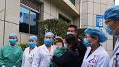 海南最小确诊患者历经15天治疗被治愈出院 入院时仅3个月大