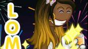 【老爹PLP动画】葬爱家族Kayla在线播出Lemon Mist(柠檬雾汽水)广告删减片段!