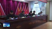 【十堰】房县第四巡察组巡察野人谷镇党委情况反馈会召开