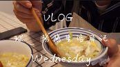 VLOG.12——| 酸奶燕麦薯泥 | 蒜蓉娃娃菜 | 杏鲍菇鸡丁 | 年糕汤 |