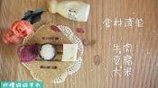 西湖牛肉粥制作方法,适合9个月宝宝辅食