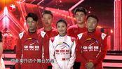 中国达人秀:总决赛打响!两个唱歌女选手止步总决赛了