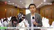 最新消息!广州大道北地陷已找到所有失联人员遗体