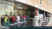 上海最新房贷利率出炉首套房最低4.65%-10月8日新闻坊