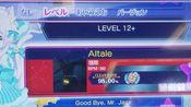【maimai】自检测 altale master 98.00 py:杰鸽