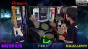 【GITADORA: DrumMania】Dynamis (MASTER) EXCELLENT by HEKATE