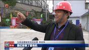 [贵州新闻联播]铜仁玉屏:打好秋冬季大气污染防治攻坚战
