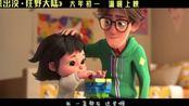 徐佳莹《我一直都在这里》(电影《熊出没·狂野大陆》主题曲)MV