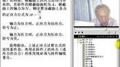 同济大学材料力学 04讲(www.ku3377.com)—在线播放—优酷网,视频高清在线观看