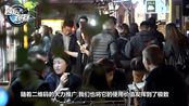 日本重申发明二维码,欲向中国每人收取1分钱,网友:为时太晚(1)