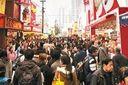 HK Dec. retail sales boom