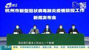 """杭州市出台""""1+12""""惠企政策举措 帮助企业复工复产"""