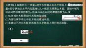 【物理】黑龙江省牡丹江市第一高级中学【高三理科】直播教室9