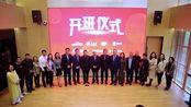 2019首次全国网络节目主持人职业素养和能力培训及岗位能力考评在京举行