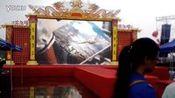 年度冠军金龙泉玛咖黑啤半决赛_高清—在线播放—优酷网,视频高清在线观看